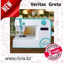Новое поступление швейной техники от VERITAS. На все машины гарантия 2 года.