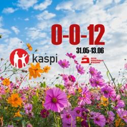 рассрочка  от Kaspi.kz возвращается!