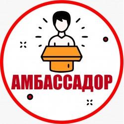 Ambassador Торговой Марки BERNINA в Казахстане.